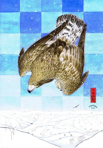 20121204_30th_Symposium_eguchi